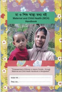 Book Cover: Bangladesh